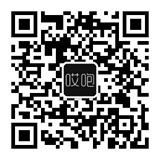 微信公共平台账号:guofen1225
